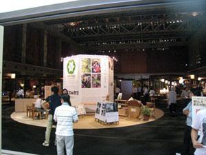 2011-09-07kurasitokagu3.jpg