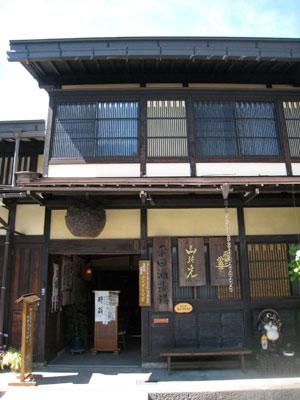 2011-09-08sakagura-hirata1.jpg