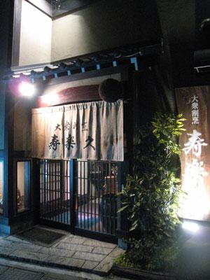 2011-09-07hidagyu2.jpg