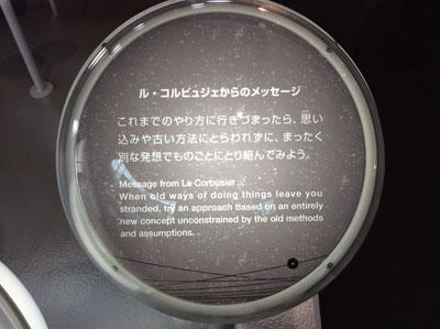 2014-06-07-3.JPG