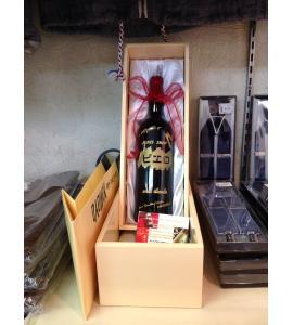 ピエロ ワインボトル01