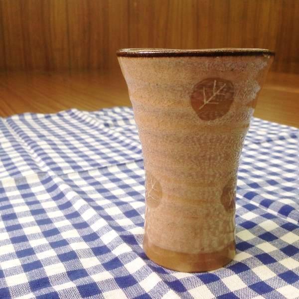 201504 味わいフリーカップ2