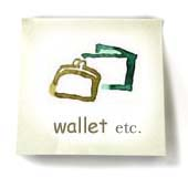 aic-wallet.JPG