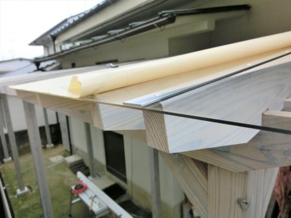 パーゴラDIY 屋根