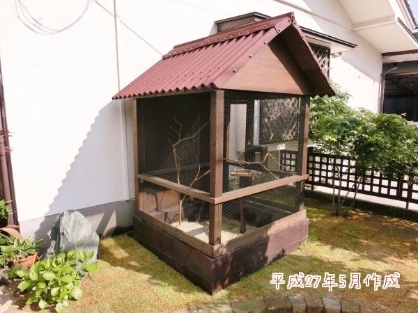 鳥小屋 DIY