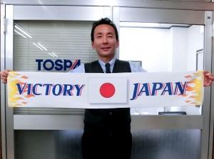 VICTORY JAPAN (1).jpg