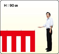 90[1].jpg