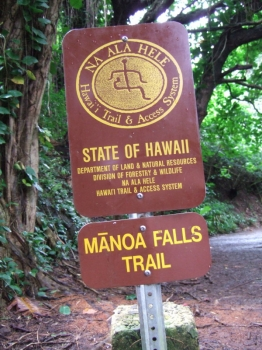 マノアの滝入り口