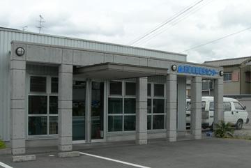 近畿環境衛生センター 写真1
