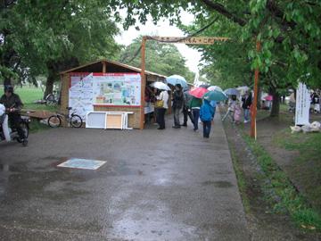 平城遷都祭 2009年