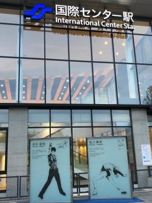 仙台国際センター駅にある羽生結弦さん荒川静香さんのモニュメント