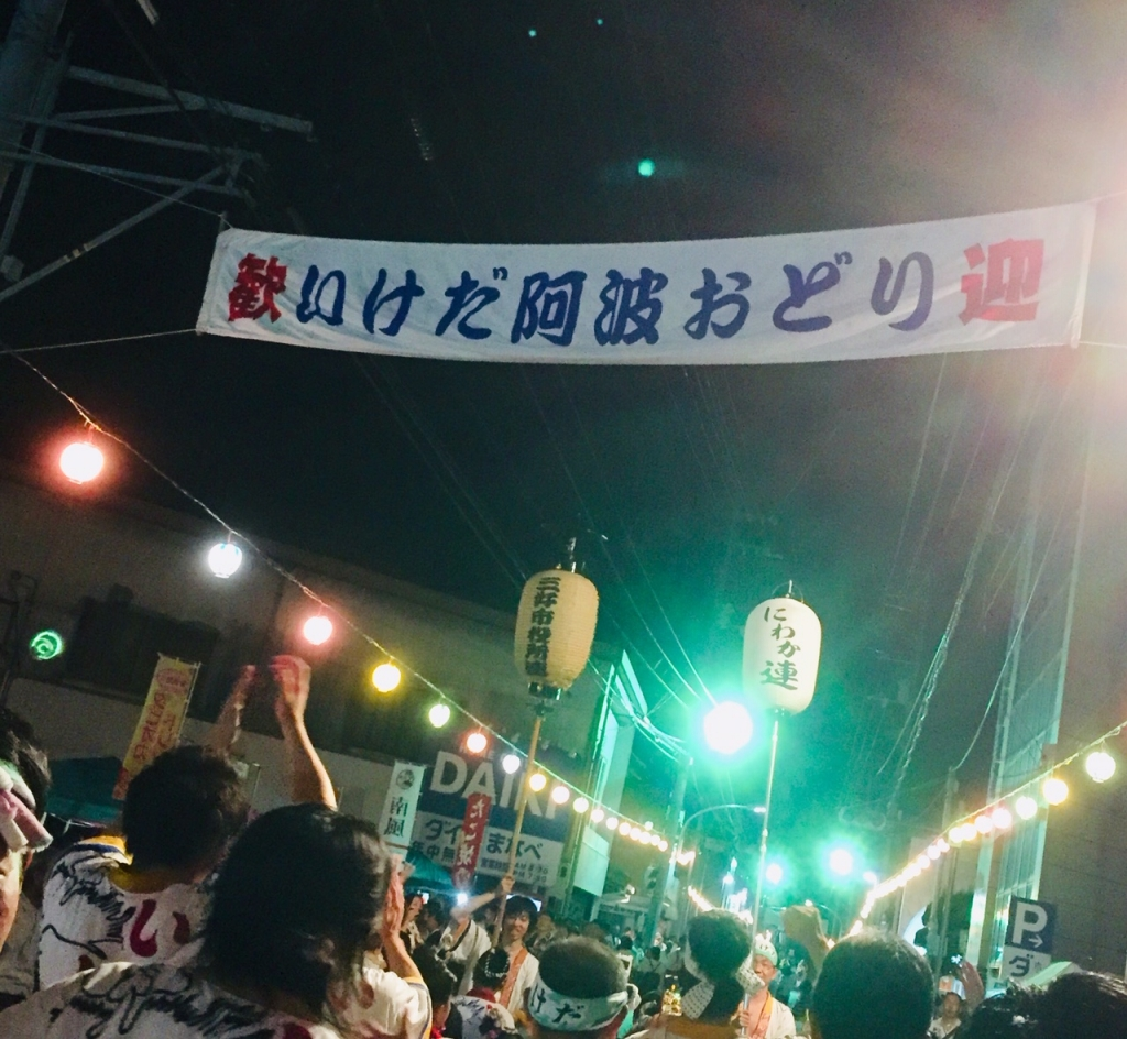 0816池田2