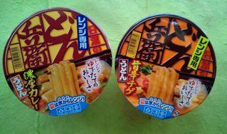 レンジカップ麺.jpg