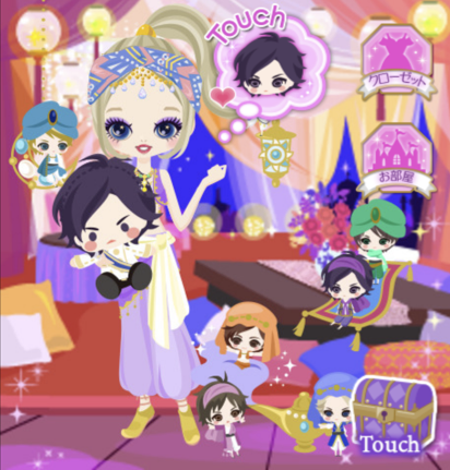 王子様2(魅惑の)
