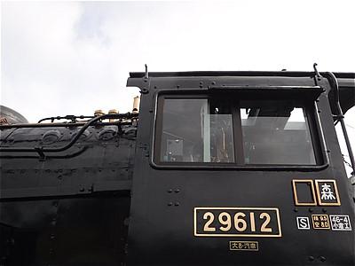 s-DSCF9005.jpg