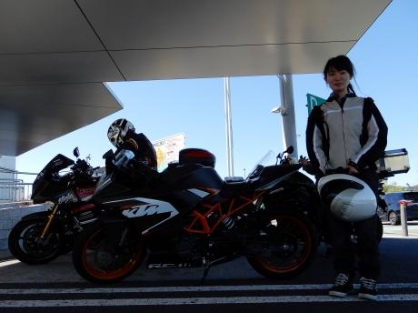 DSCN6881.jpg