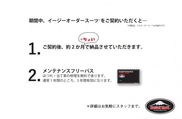 7gatuツナギ2.jpg
