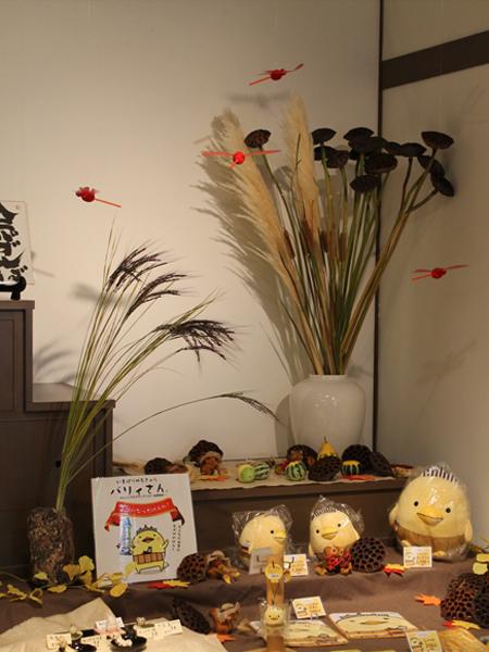 丁子屋秋の訪れ
