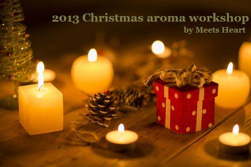クリスマスアロマワークショップ2013.jpg