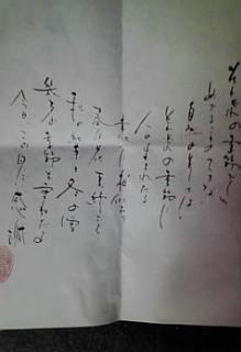 20111010103308.jpg