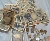 お金もっさり