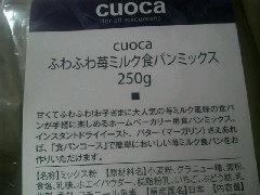 2009062111350000.jpg