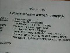 2011012621200000.jpg