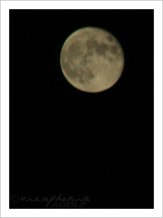 Harvest Moon - 2005 Sep.