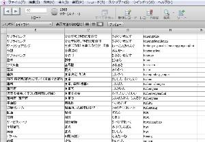 1_FM_DB.jpg