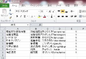 2_xls.jpg