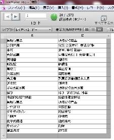 3_FM_Print.jpg