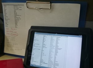 5_iPad_FM.jpg