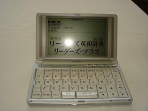5_SR T6500.jpg