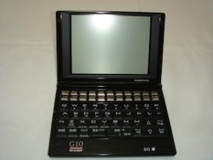 7_SR G10001.jpg