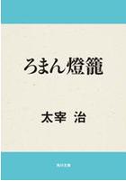 ライブラリー画像近藤先生.PNG