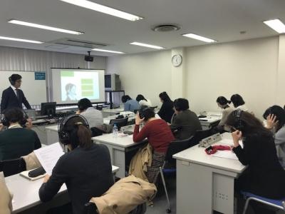 18春_中通セミナー1.jpg