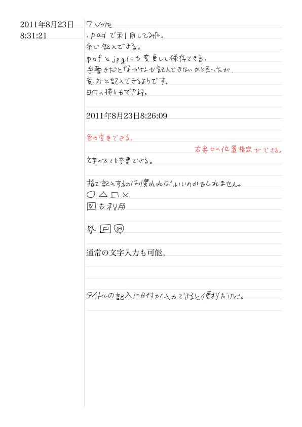 2011_8_23____(1).jpg