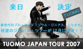 Tuomo Japan Tour 2007