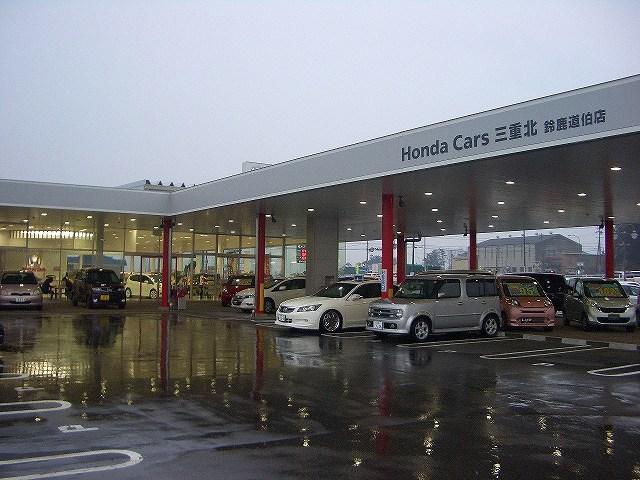 ホンダカーズ鈴鹿道伯店