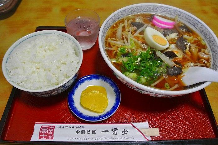 味噌五目SP
