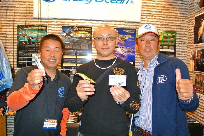 太田さん&谷口船長