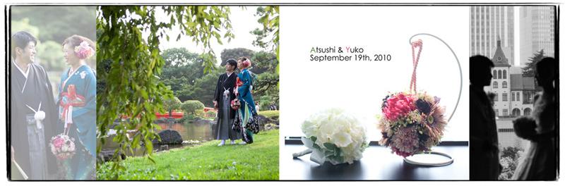 こちらはホテルニューオータニで結婚式を挙げられた二人のアルバム表紙。