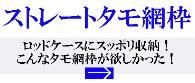 bgttamo20161003521.jpg