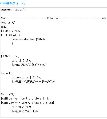 Colorsetの説明コード1