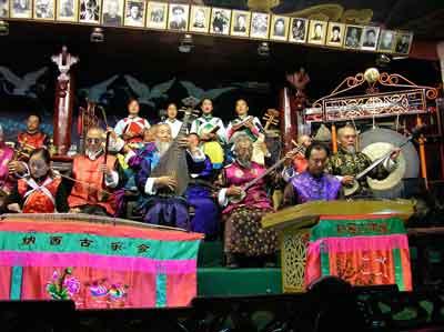 民族音楽コンサート