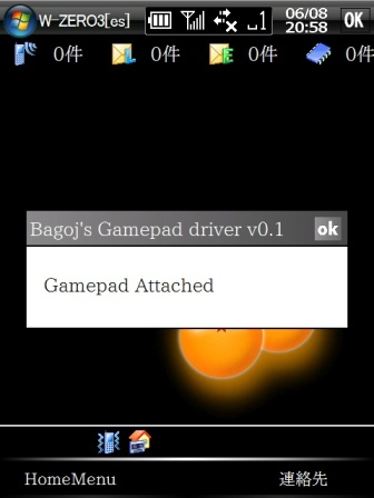 GamePad_Attached