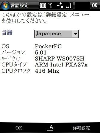 tcpmp_416