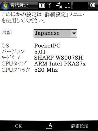 tcpmp_520