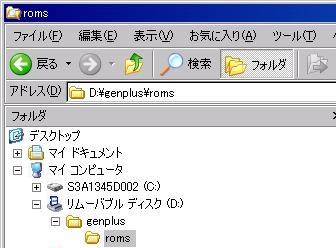 hack00