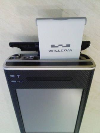 W-SIM1